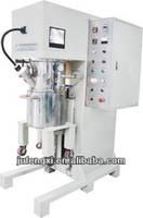 Automatic Solder paste mixer,Solder paste mixing machine