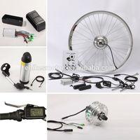 china 36v 250w front/rear wheel brushless geared hub motor E bike kits