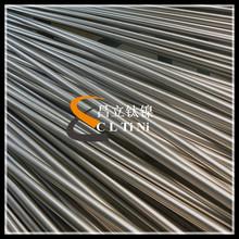 Gr2 titanium exhaust tube in stock