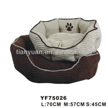 stuffing pet dog beds China supplier(YF75026)