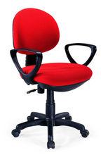 LC-2103B modern hot office chair