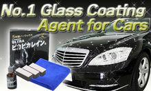 Best Silica Sealant for Car Body | Ultra Pika Pika Rain 100% Glass Coating