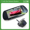 7inch 12V lcd tft monitor mini hd car rear view camera system