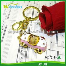 Custom Metal Car Keyring