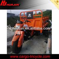 HUJU 250cc 3wheel car / motorcycle gasoline scooter / chinese motorcycle manufacturer