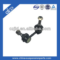 front RHD SIDE stabilizer link for X-TRAIL CEFIRO 54618-8H300