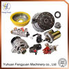 Customized Types Of Used Auto Part In Mechanical Parts