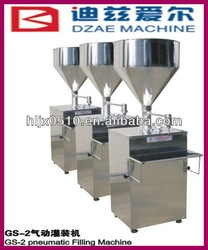 hot sale cosmetic tube Pneumatic filing machine
