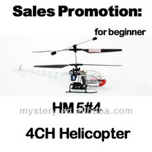 Walkera Dragonfly HM5#4 Electric RC Helicopter