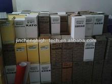 Excavator parts of Hitachi, Kom@tsu,Sumitomo, Kobelco, Hyundai, KATO, Daewoo excavator stickers