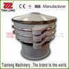 TLS hot selling abrasive vibrating screen separator