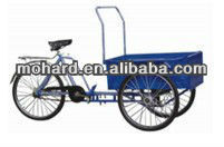 Mohard front cargo tricycle MH-011