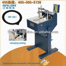 SM 128-I digital control auto body frame machine