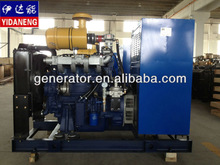 Commercial Power station 80kw Natural Gas generator