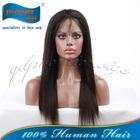 18inch Brazilian Virgin Hair Natural Color Straight Full Lace Wig Virgin Brazilian Hair Lace Wig