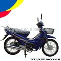 أفضل سعر دراجة نارية شبل 110cc في مجال النقل