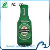 PVC Beer Bottle USB Flash Drive
