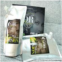 2014 Hot Sale Digital Hair Perm Lotion for Hair OEM/ODM