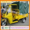 Chongqing Manufacture 150cc Top Seller Three Wheel Motorcycle for Passenger for Sale
