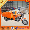Hot 200cc three wheel passenger tricycles