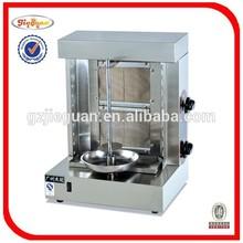 small gas shawarma maker GB-25A