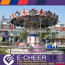 China Produced Cheap Cost attraction flying swing chair rides for amusement With Good Quality 2012