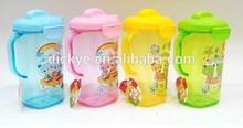 1L children plastic juice jug with lid and handle