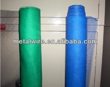 1.2m Green Plastic Window Screen