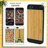 wood for i phone5 cases and covers with custom engraved