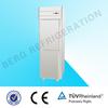 Stainless steel industrial fridge freezer