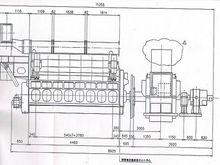 Second Hand - MHI Diesel Generator Set x 1 Unit