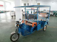 new design inida electric rickshaw,e-tricycle, e-rickshaw,autorickshaw, three wheeler, tuktuk, pedicab, trisha,trike,trishaw