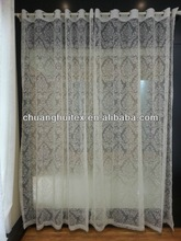 New Arrival 100% polyester wide width jacquard voile curtain jacquard sheer fabric