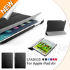 For iPad Air case, Polyurethane Smart Case For iPad Air, High Quality For iPad Air Case