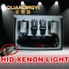 Auto ballast kit 35W 55W hid ballast kit for hid xenon bulb h4