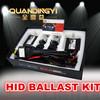 12v 35w HID ballast kits, hid xenon kit hid offroad light H4,6000K