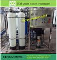 Mini 250l aguamineral precio de la planta/de tratamient