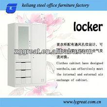 lovely deposit locker