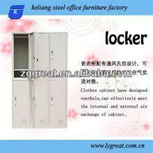 lovely five-door locker