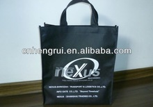 pp non woven recycled shopping bag with Compare lamination printing