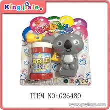 animal toy bubble