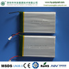 Low price 1263110 rechargable 10Ah 3.7V li-ion polymer battery