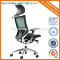 Gs-g1660 ergonómico silla de oficina silla de el encargado de suministros de oficina