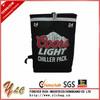 newly style wholesale cooler backpack OEM service,cooler travel bag,backpack cooler bag