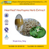 100% Natural Heartleaf Houttuynia Herb Extract Powder