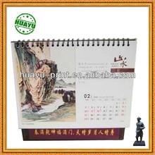 2012 fashion Desk Calendar Table Calendar School Gifts Calendar