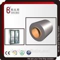 china qualidade superior laminação de pvc folha de metal para o armário da desinfecção