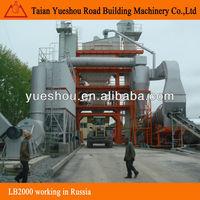 160t/h,asphalt mixing plant machine, batching plant China Top10 manufacturer