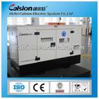 50hz 400v home used 10kva portable silent diesel enerators