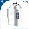 BT-100A Vertical type large-volume stainless steel sterilisation autoclave